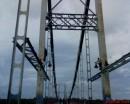 мостик... уже внизу...