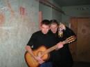 я с гитарой