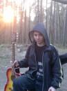 Лесная игра на гитаре.