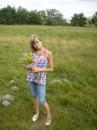 tresh))))