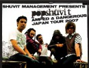 Pop Shuvit - Play Rapcore-Crossover one of the best bands of style ...