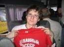 Подарили футболочку :)