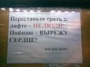 капец проста..ы)