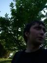 В Ботанічному саду...