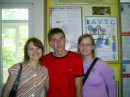 подруги с КПИ!!)))