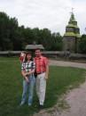 Із своєю дружиною в Пирогово, червень 2007 р.