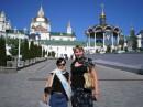 На територии Почаевской Лавры