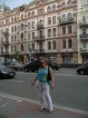 люблю город Киев
