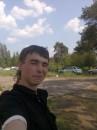 Ггдето))