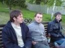 С друзьями из Комсомольска