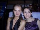 Анька и Вероничка