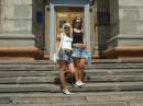 ...возле моего колледжа....)))