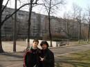 я и Юрка))