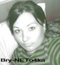 Bry-NETo4ka ))