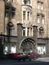 Тбилиси, центр