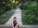 парк в ореанде