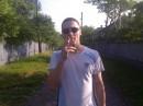 Первая утреннея сигарета