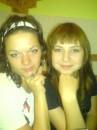 ....Я и Анютка!!!..в кафешке...)))