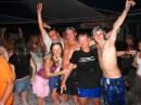 Пеная вечеринка