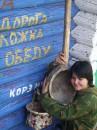 Дайте таблетку от жадности)) И побольше))