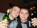 Пей пиво...!