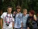 Сержик,Дёня,Ромчик и я