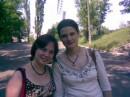 я и Сара