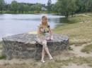 Киев, Виноградарь лето 2006