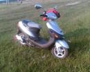 Мой мотопед...
