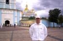 Это, как понимаете, я в Киеве:)