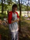 Поймал на венике)))))