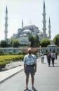 .....вот поезжайте в Стамбул и спросите.....