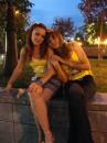 Я и моя любимая Танюшка!))