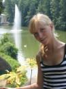 В Умани в Софиевском парке