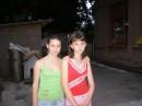 Это я с Юлькой!
