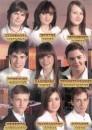 Выпуск 2007 / 11 Б класс школа №50 (страница 2)