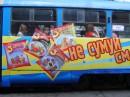 Cool tram:))))