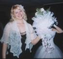Поймала букетик невесты.....