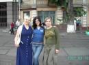 три девици..