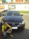 Гарна машина!!!!!!