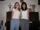 я с сестричкой
