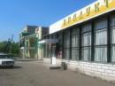 магазин и бар на Черемушках