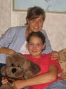 это я и моя сестричка