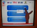 Платежная система ОСМП. Нажмите на букву М в слове информация и увидите Медведа