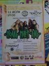 Тролль Гнет Ель ! Один из лучших концертов! Севастополь. Море веселого драйва!!!!