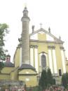 Кафедральний костел XV-XVIII. На переднем плане МИНАРЕТ.