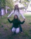 я со своей любимой подружкой)