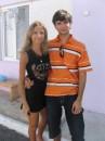 С Дианой