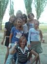 в лагере с друзьями