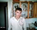 прикольный общительный парень:)